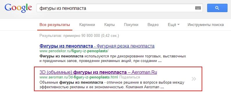 aeroman.ru_1