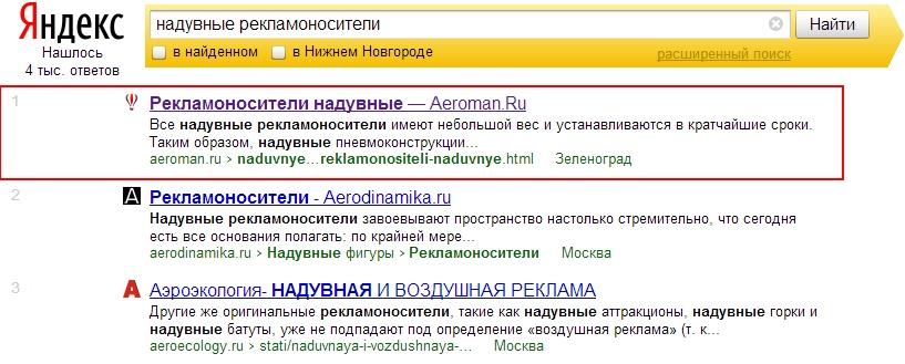 aeroman.ru_2