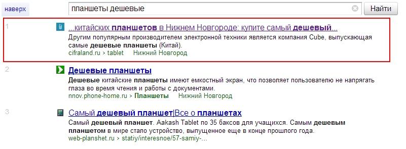 cifraland.ru_1