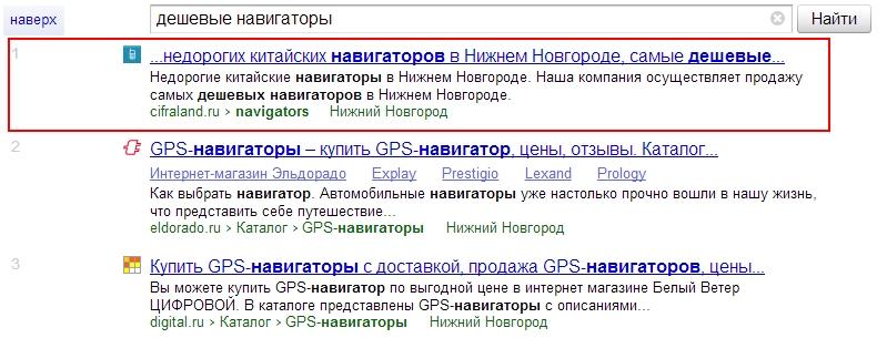 cifraland.ru_2