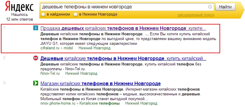 cifraland.ru_3