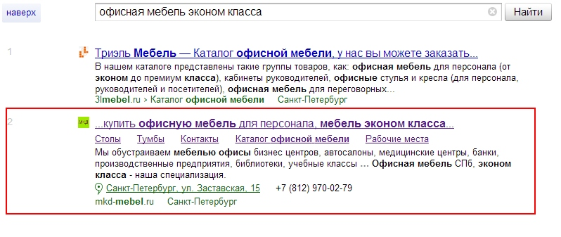 mkd-mebel.ru_2