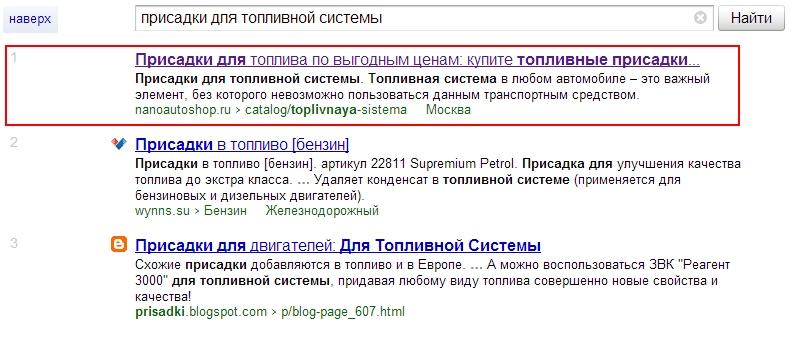 nanoautoshop.ru_2