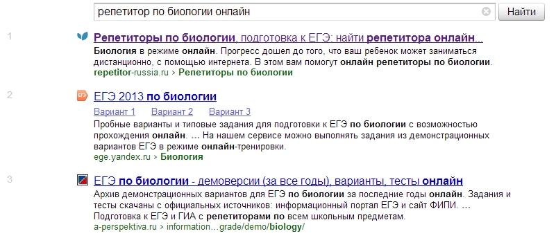 repetitor-russia.ru_