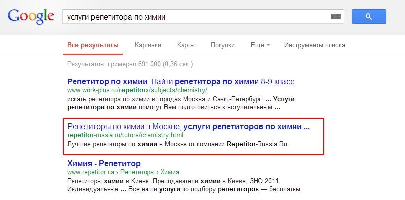 repetitor-russia.ru_2