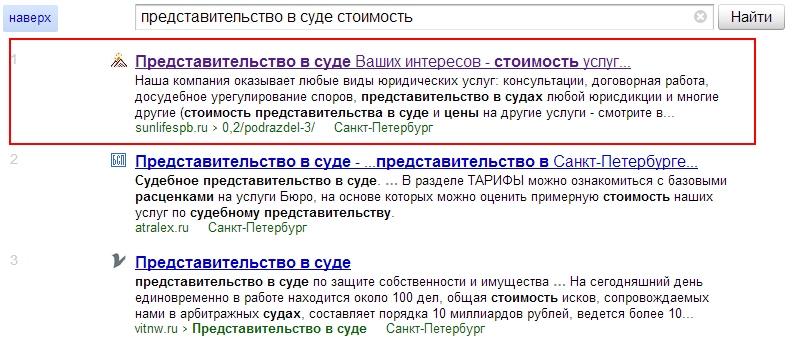 sunlifespb.ru_1