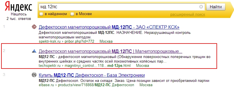 techspektr.ru_2