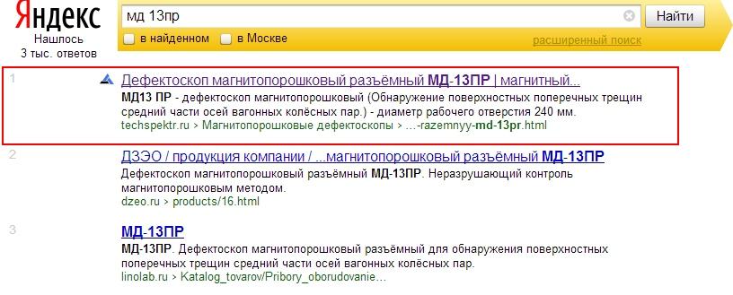 techspektr.ru_3