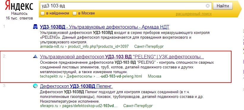 techspektr.ru_5