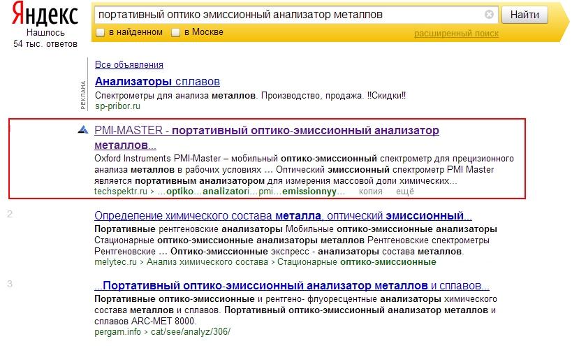 techspektr.ru_6