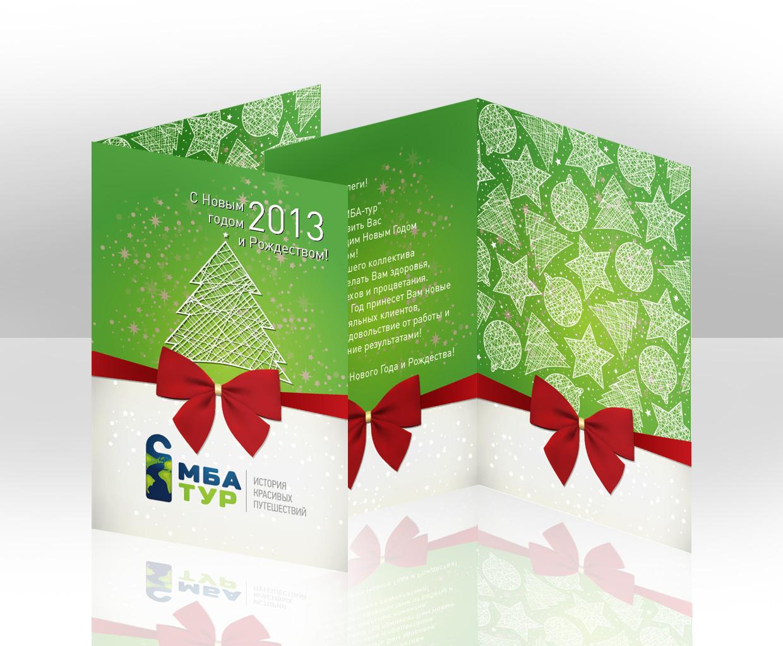 Открытки, новый год открытки компаний