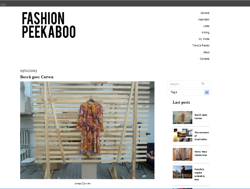 Блог о моде Fashionpekaboo