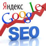 «Что от нас требуют поисковые системы. Выводи сайты в Топ»