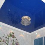 «Натяжные потолки: 7 неоспоримых преимуществ»