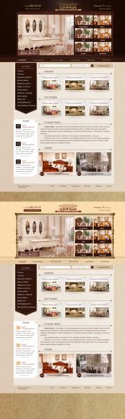 Редизайн сайта мебельного бренда shinua.ru