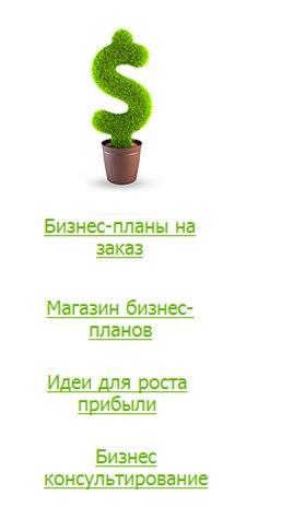 Веб-контент для freshideas.biz