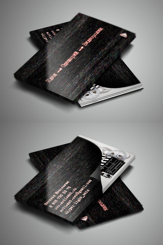 Визитная карточка / Artisant