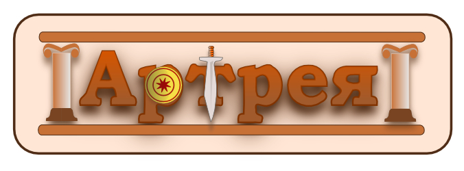 Логотип для он-лайн игры
