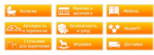 Кнопки для группы в Контакте