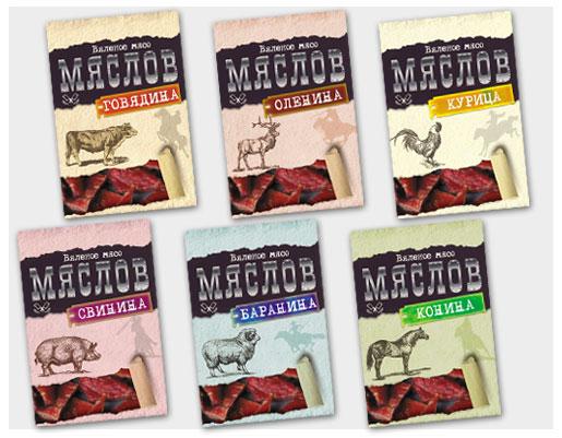 Серия упаковки для мясной закуски