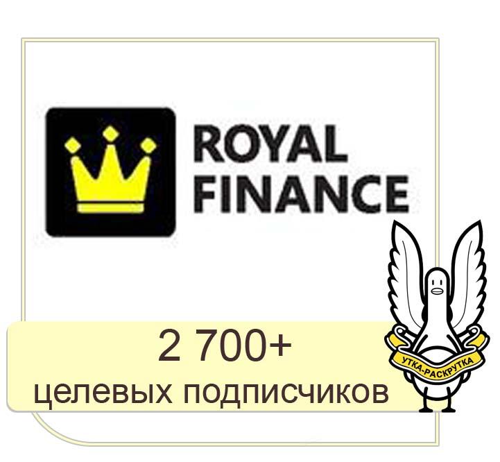 VK, FB – Royal Finance: продвижение услуг компании в социальных