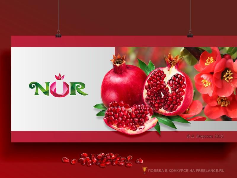 NUR продукты из Армении
