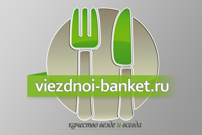 Лого для кейтеринг-компании