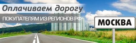 banner_472x150 оплата дороги