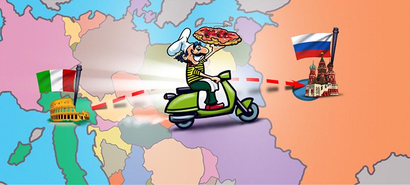 баннер для сайта пиццерии