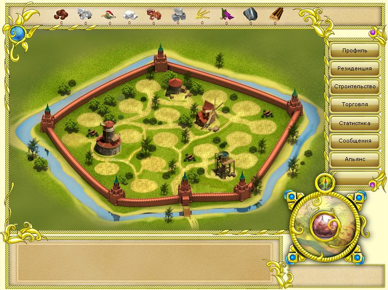 Вид на город в аналоге игры Травиан