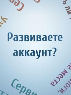 Сервис статистика на Best-lance.ru