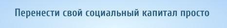 О переносе портфолио и отзывов на Best-lance.ru
