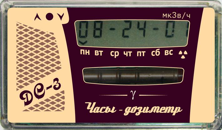 Наклейка для часов-дозиметра. Ретро.