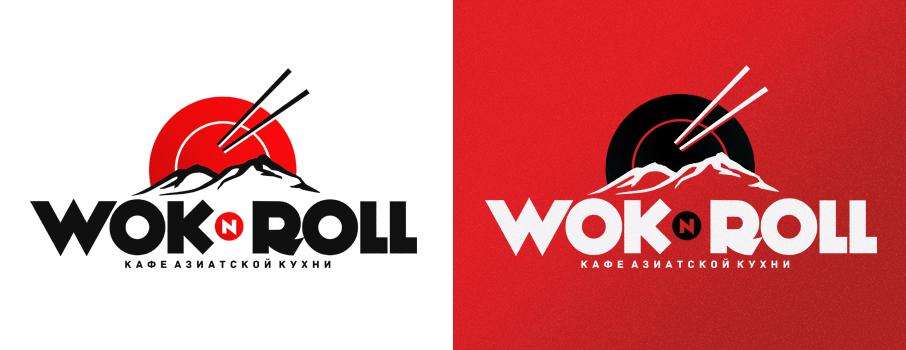 Wok'n'Roll 1