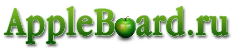Appleboard.ru logo