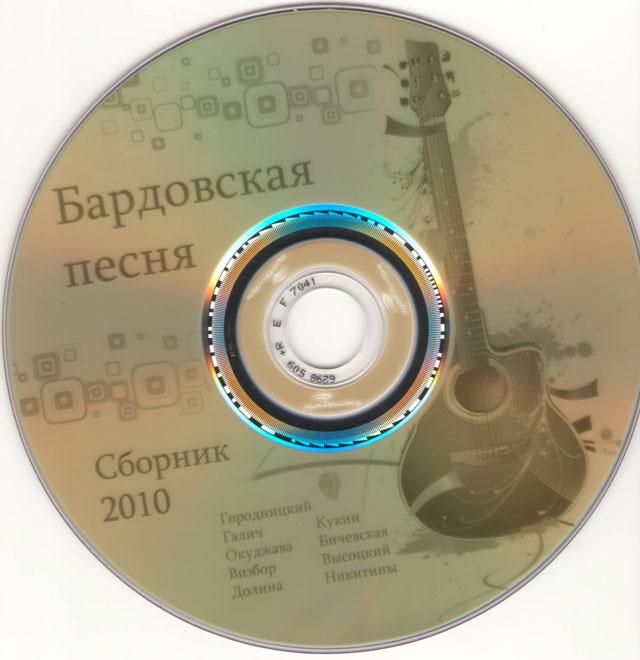 LightScribe обложка диска