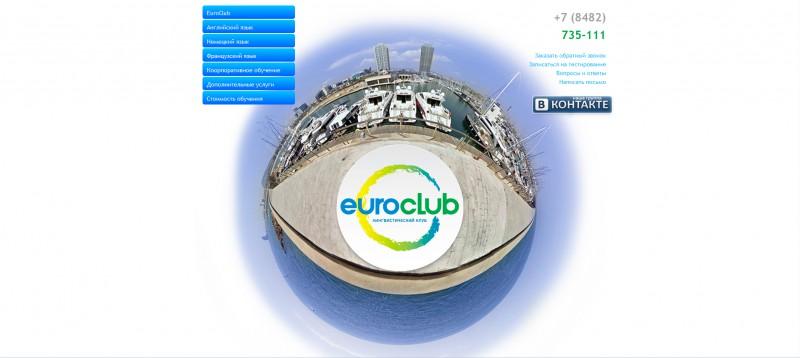Euroclub.su