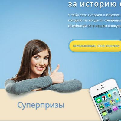 Комплексное интернет-маркетинговое продвижение проекта Shoptema