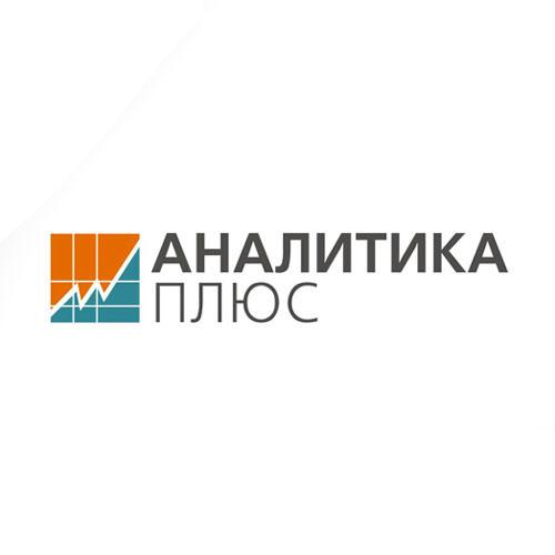 Аналитика плюс - официальный  партнер Tableau Sofware в России