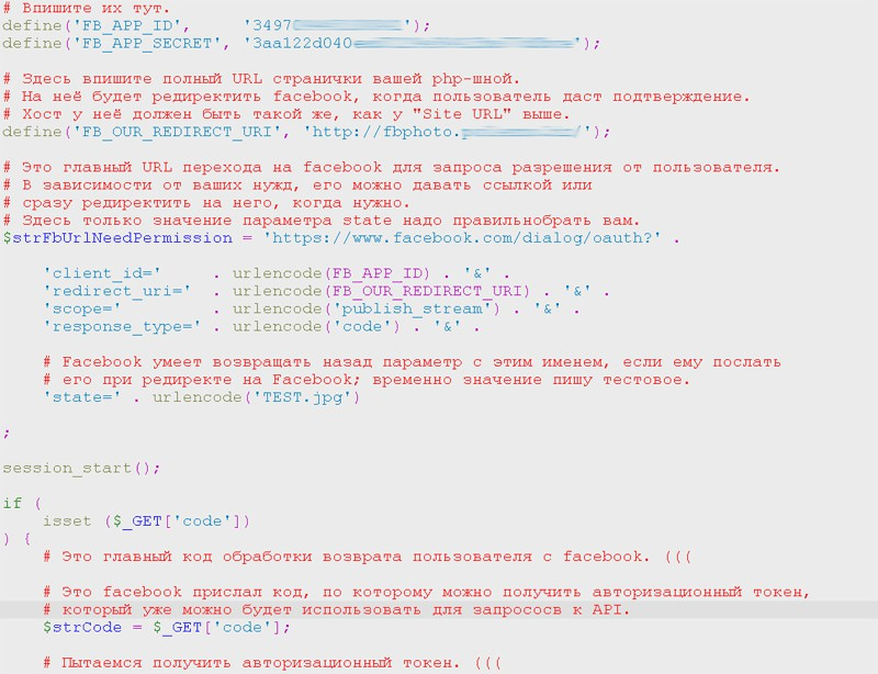 API-загрузка на facebook и picasa фотографий