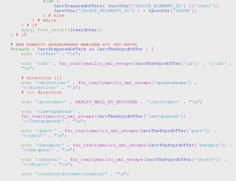 PHP-скрипт генерации xml-файла для Недвижимость@mail.ru