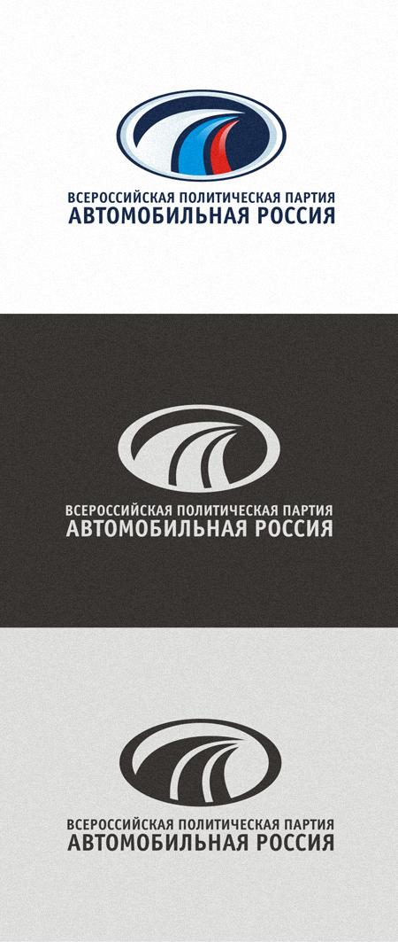 Автомобильная Россия