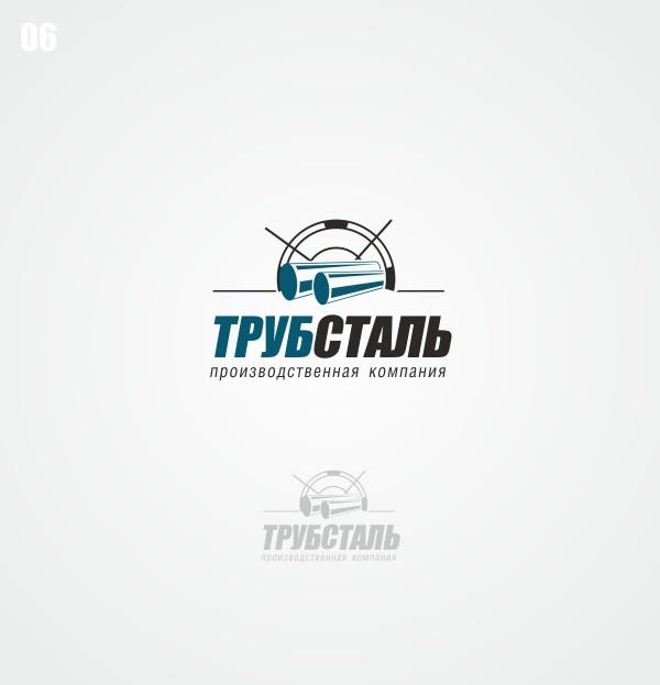 ТрубСталь