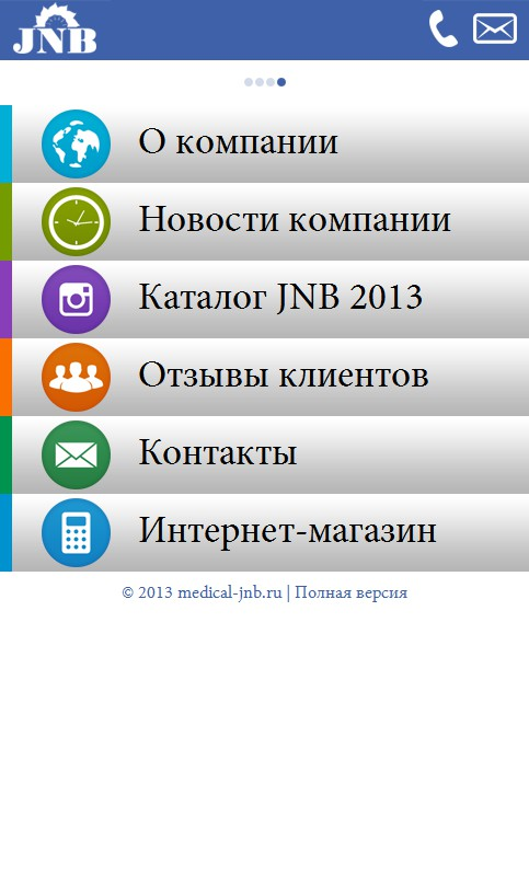 medical-jnb мобильная версия