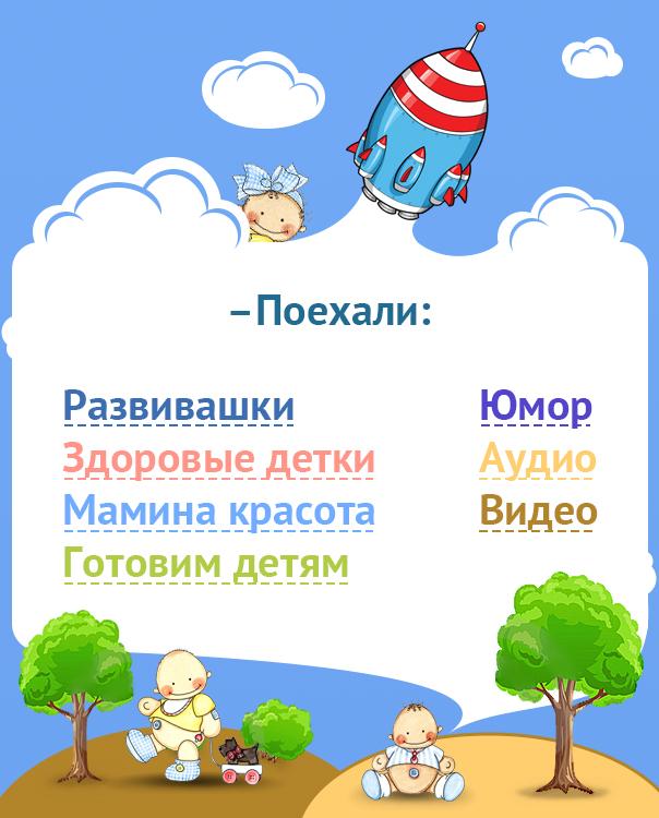 меню для соц.сети vk