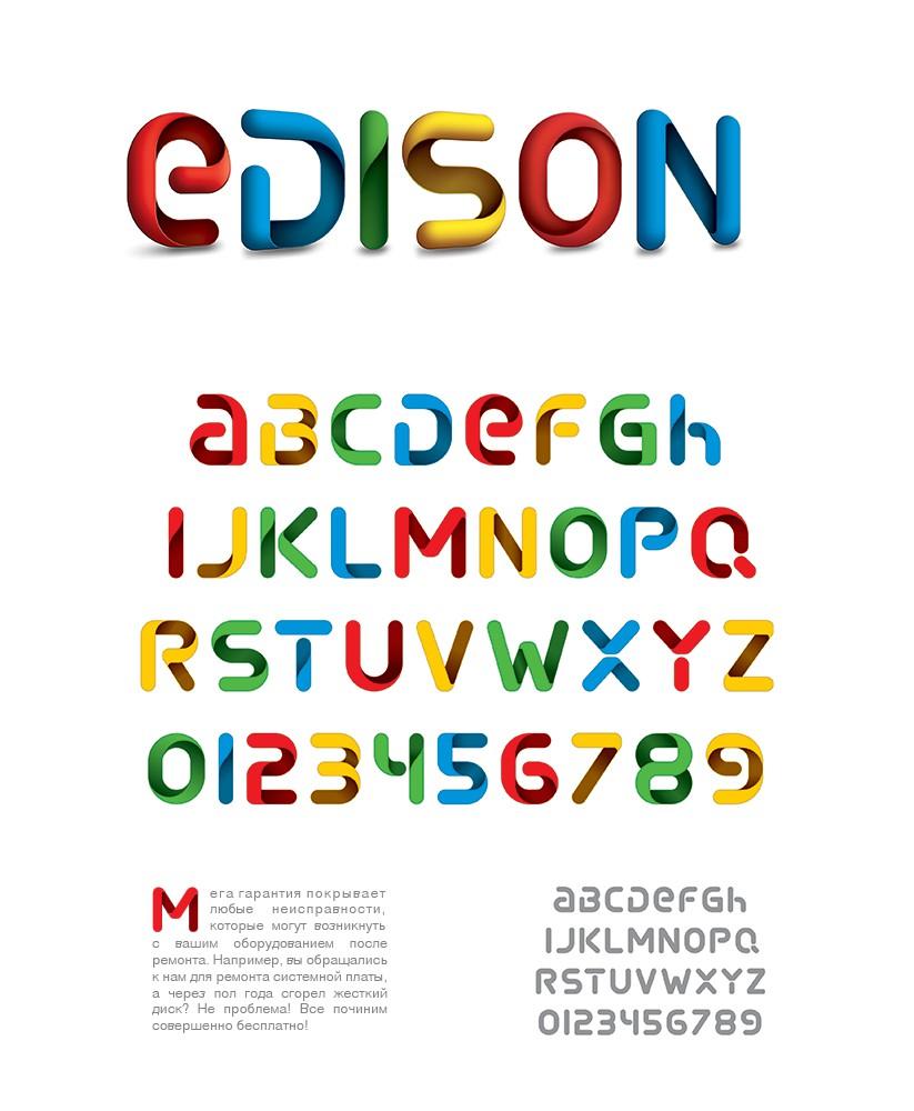 """Буквица """"Edison"""""""