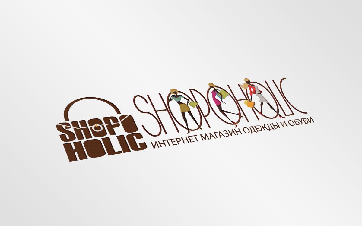Лого магазина одежды