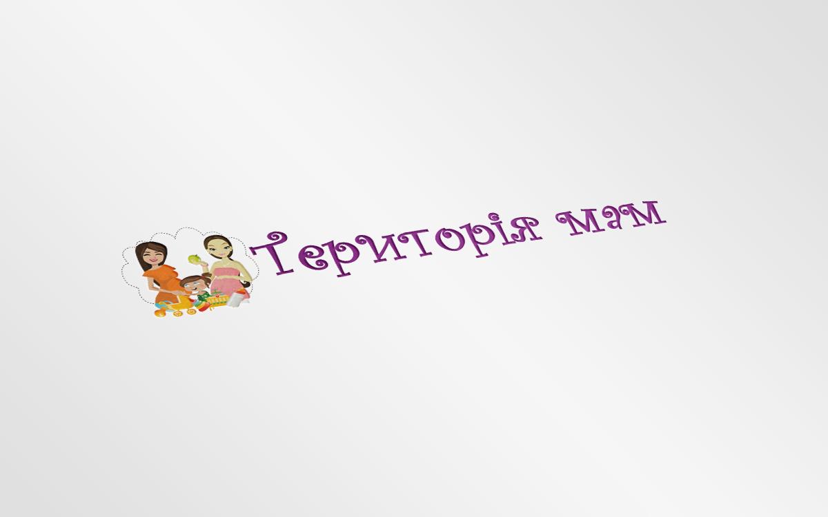 """Логоти общественной организации """"Територия мам"""""""