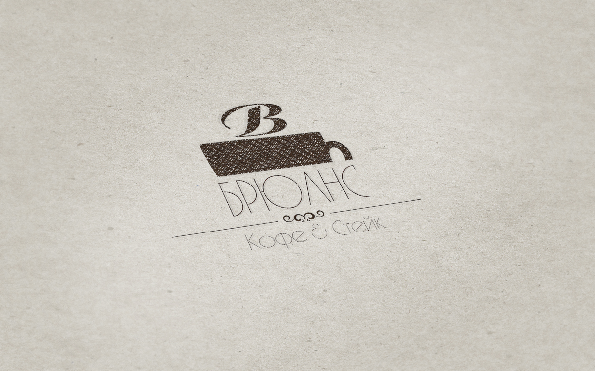 Кнцепт лого кафе