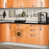 Лого кухонь